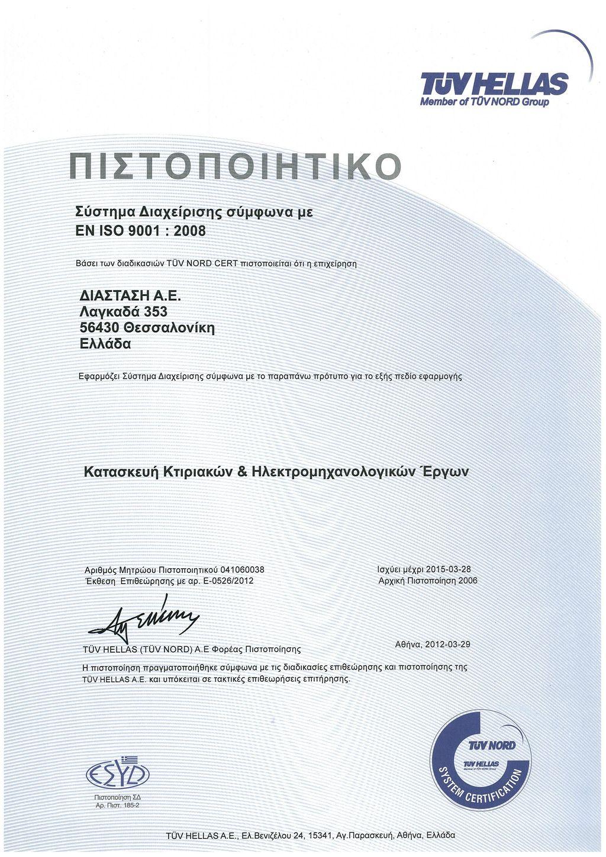 ISO_9001_Gr