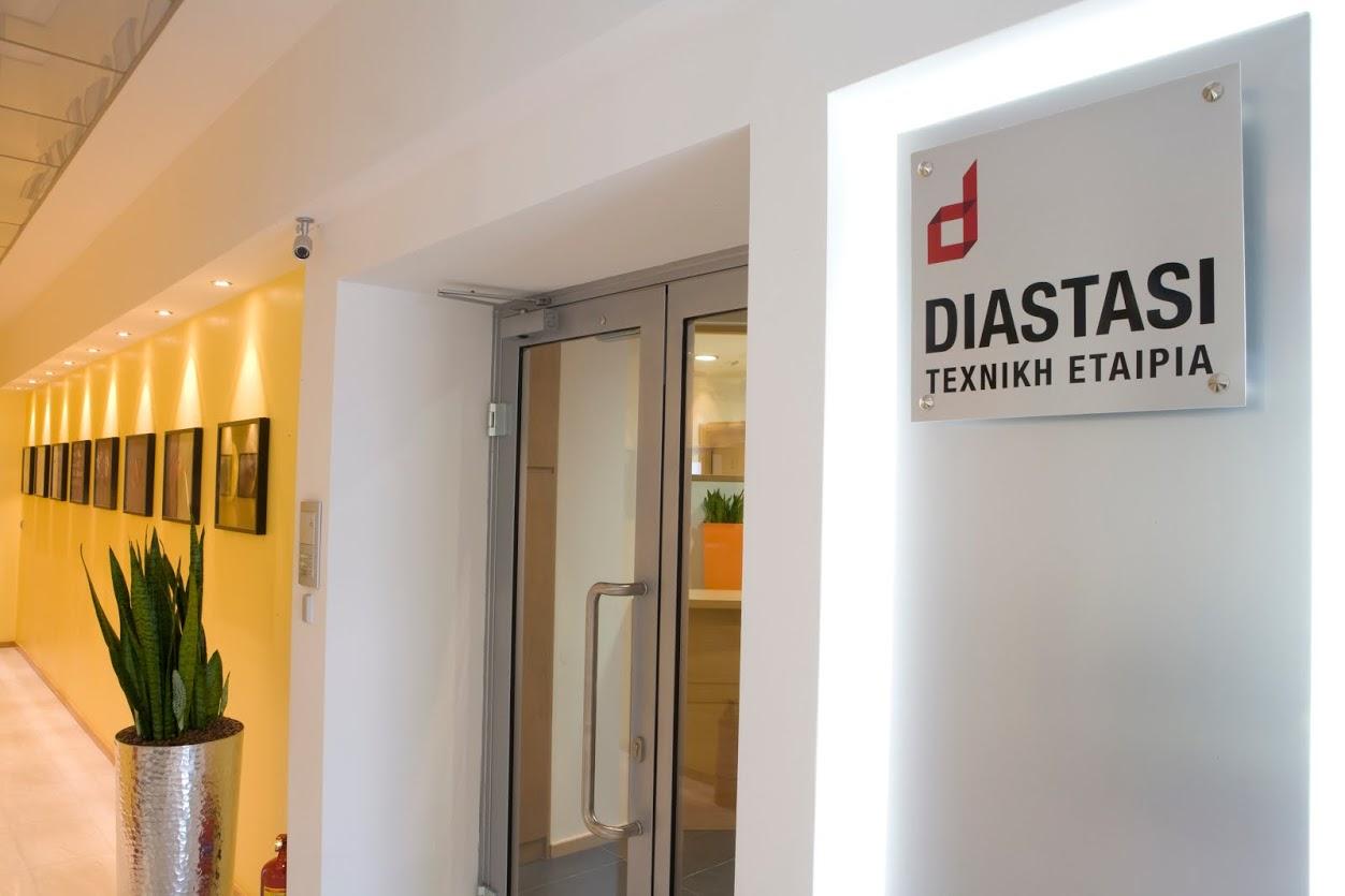 Diastasi AE 5