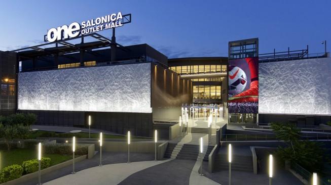 One salonica 2edited