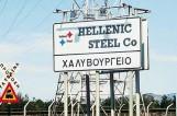 HELLENIC-STEEL-635x320
