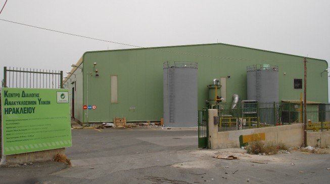 Hellenic Recovery Recycling Corporation - Heraklion