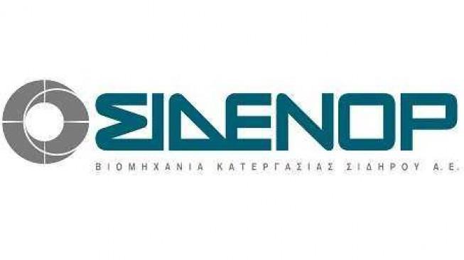 sidenor-logo-2013-454280