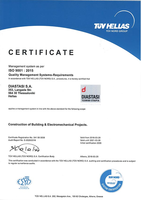 Certificate - ISO9001
